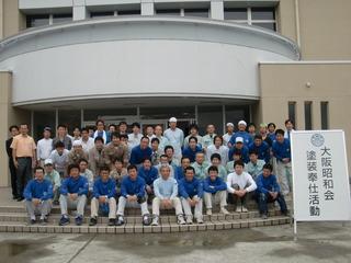 CIMG0488.JPG