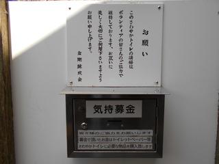 DSCN1982.JPG