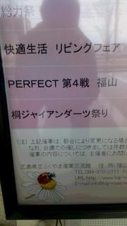 こういち ダーツ3.jpg