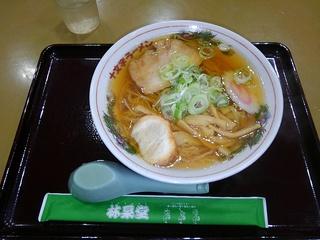 十文字ラーメン.JPG