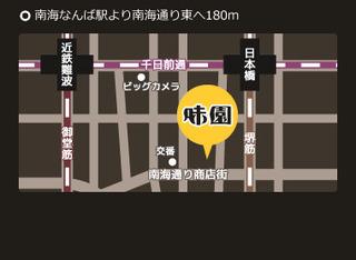 bn_footmap.jpg