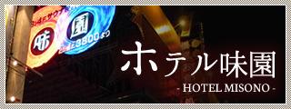 bn_hotel.jpg