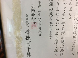 image21 (1).JPG