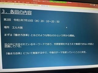 s-IMG_4657.jpg